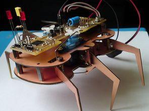 6 Bacaklı Robot Projesi PIC18F46K20