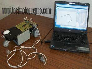 Bilgisayar Kontrollü Robot
