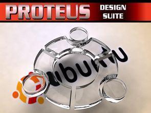 Ubuntu 12.04 üzerinde Proteus kurulumu