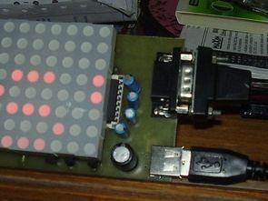 8X8 LED Matris Kayan Yazı RS232 Yazı Gönderme