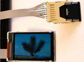 Siemens S65 LCD Örnekleri ATmega32 ATmega16 FAT16 MMC