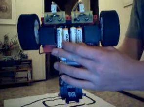 MC68HC908QB8 PIC12F508 Çizgi İzeyen Robot