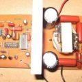 900w Class D Amplifikatör IR2110 IR2010