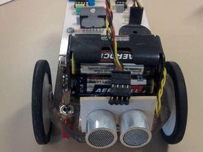 AT89C2051 L298 Ultra Sonik Süpürge Robotu