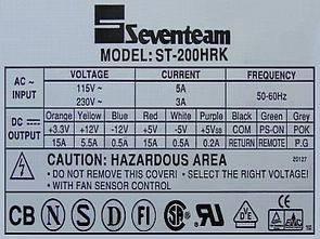 Seven Team ST 200HRK ATX UTC51494 UC3843 Switching Power Supply