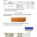msp430-i2c-master-msp430-i2c-transmitter-msp430-i2c-reveiver