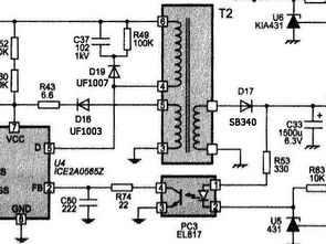 Power man IP-P350aj2-0 350w atx uc3843