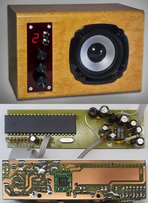 T Pj Xo Axxxxxxxx furthermore Dscf besides S L likewise Ck Med in addition Tea Board. on tea5767 fm radio module
