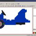 Lego Modelleri İçin Açık Kaynak CAD Programı LeoCAD
