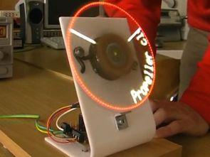 DSPIC30F6015 Havada Saat Propeller Clock Projesi