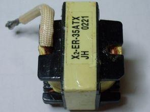 EI33 Trafo Kullanarak DC DC Konvertör 200W 2X30V SG3524 SG3525