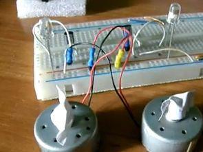 Fototransistör İle Basit Motor Kontrol Devresi