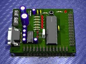 Humanoid İnsansı Robot İçin 26 Servo 5 led Kontrol PIC18F452