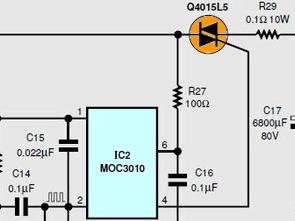 2X60W Class D Amplifikatör İlginç Bir Tasarım 220V Regüle