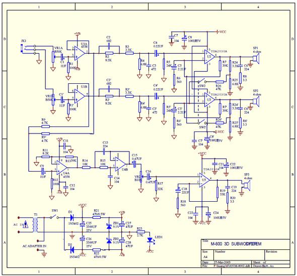 Microlab m 1300 инструкция
