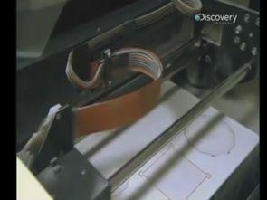 3 Boyutlu Yazıcının Çalışması İç Yapısı
