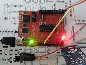 MSP430 ile Kızılötesi Kumanda Sinyallerinin Çözülmesi