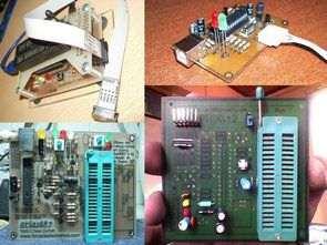 USB PIC Programlayıcı Pickit2 Klon Devre Arşivi