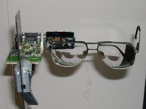 Microchip dsPIC30F6014 Alert Driver System