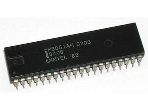 8051: Müzelik Mikrodenetleyici