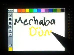 STM32 ile Touch Panel Kullanımı ve TFT Paint Uygulaması