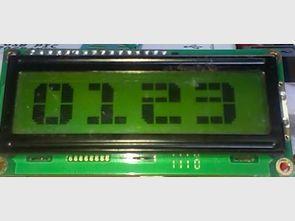 Jalv2 İle Karakter LCD'de Büyük Font Uygulaması
