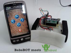 Arduino Nano Android Sumo Robot  Qik2s9v1 Xbee Bluetooth