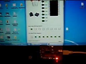 FT245R USB Kontrol Programı ve Uygulama Devresi