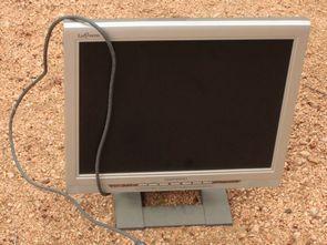 Eski  LCD Monitörünüzü Gizli Monitör Yapın