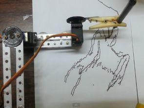Arduino Uno Çizim Robotu Projesi (Matlab Arduino IO)