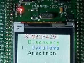 STM32F429I-Discovery'ye Keil ile Sıfırdan Proje Oluşturma