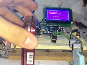 PIC18F4620 HC-SR04 Ultrasonik Mesafe Sensörü Kullanımı CCS C