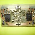 ras100-mosfet-amplifier-100w-hifi