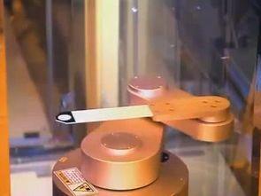 Yarı iletken Üretimi