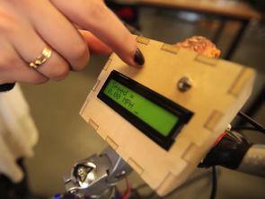 Arduino Uno Bisiklet Hız Göstergesi