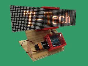 Arduino UNO LED Matrix Kayan Yazı Projesi