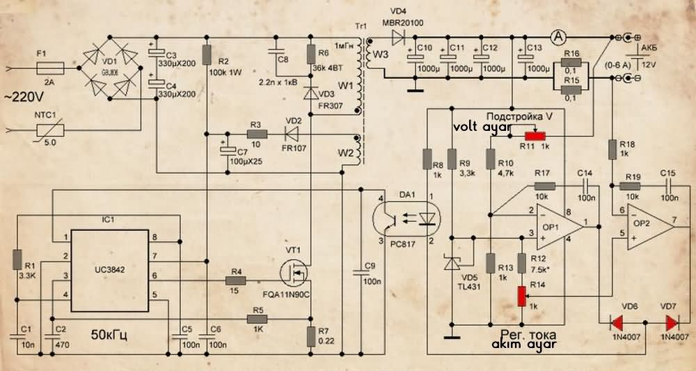Battery Charger With Flyback SMPS Mod  - Electronics Projects Circuits