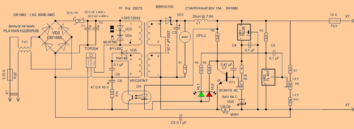 Ak     arj Flyback SMPS Modifiyesi   Elektronik Devreler