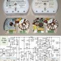 brilux-bz-150b-kengo-lighting-set150cs-electronic-transformer-220v-12v-elektronik-trafo