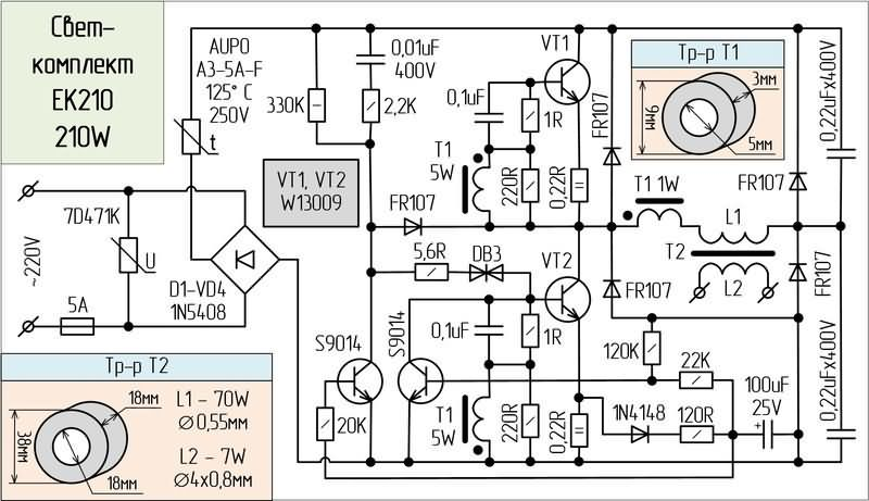 electronic transformers circuit schematics 12v halogen lamp