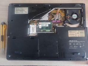 Laptop İşlemci Soğutucusu Modifiye