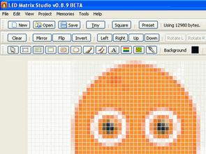 PIC, Arduino Led Matrix Stüdyo Programı