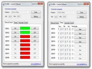 MCP2200 USB Arayüzü Röle Kontrol