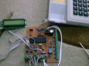 PIC17F877 Şifreli Güvenlik Sistemi Alarm Devresi