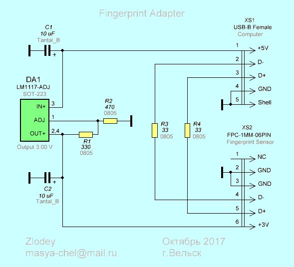 lm1117-adj-usb-fingerprint-circuit