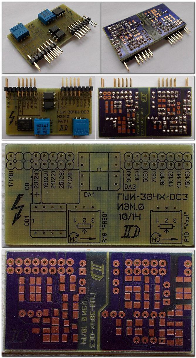 smps-control-module-smps-kontrol-devresi-pwm