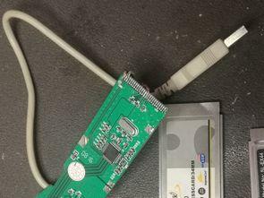 Express Kart USB Çoklayıcı Modifiyesi