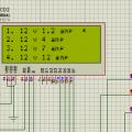 PIC16F877 LCD Göstergeli Akü Şarj Aleti