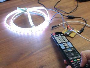 Arduino Nano Uzaktan Kumandalı Şerit Led Kontrolü