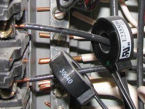 R8C-20 Renesas İşlemcili 16 Kanal Güç Ölçer